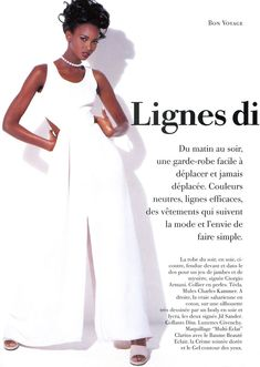 ☆ Beverly Peele | Photography by Walter Chin | For Vogue Magazine France | April 1992 ☆ #Beverly_Peele #Walter_Chin #Vogue #1992