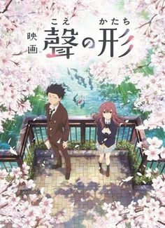 A Silent Voice Film's Theatrical Screenings to Offer Subtitles for Hearing Impaired       Theatrical screenings of Kyoto Animation's upcoming movie A Silent Voice will offer Japanese subtitles for the hearing impaired. It may not be s... Check more at http://animelover.pw/a-silent-voice-films-theatrical-screenings-to-offer-subtitles-for-hearing-impaired/