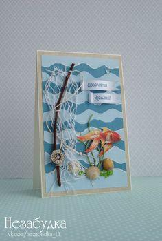 Святая, открытка своими руками про рыбалку