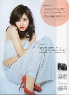 Satomi Ishihara i dont get advertisement - why do countries always show their ppl in distress.when thats not all the way true Japanese Beauty, Japanese Girl, Asian Beauty, Asian Woman, Asian Girl, Petty Girl, Satomi Ishihara, Homemade Beauty Tips, Pretty Asian