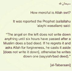 SubhanAllah!! O Allah forgive my major as well as minor sins which I've commited intentionally or unintentionally (Ameen)