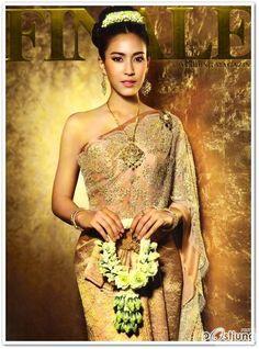 งดงามอย่างไทย