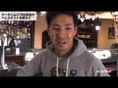 小林可夢偉/KAMUI KOBAYASHI  KAMUI TV Vol.03 2014年F1シーズンに向けたテスト走行開始。ケータハムCT05初走行とヘレステストの感想を語っています。 Kamui Kobayashi
