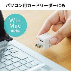 【楽天市場】iPhoneカードリーダー iPhone バックアップ microSD 充電 カードリーダー microSDカードリーダー qubii キュービー データ保存[400-ADRIP010W]【サンワダイレクト限定品】【送料無料】:サンワダイレクト楽天市場店 Microsd, Usb Flash Drive, Usb Drive