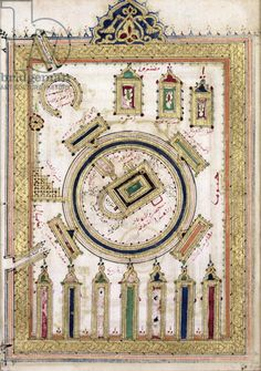 The Great Mosque of Mecca, from 'Dala'il al-Khayrat' Middle Eastern Art, Mekka, Sacred Art, Illuminated Manuscript, Religious Art, Islamic Art, Design Crafts, Traditional Art, Find Art
