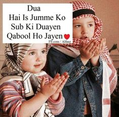 Love My Parents Quotes, Love Smile Quotes, Muslim Love Quotes, Cute Attitude Quotes, Love In Islam, Beautiful Islamic Quotes, Islamic Inspirational Quotes, Religious Quotes, Girly Quotes