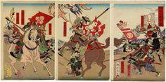 Battle at Komakiyama Hashimoto Chikanobu