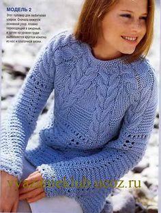 Пуловер с кокеткой из кос - Вязание спицами для женщин - Каталог файлов - Вязание для детей