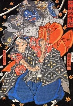 "By Utagawa Kuniyoshi Mirror of Warriors of Our Country (Honchô musha kagami, ) Publisher: Tsujioka-ya Bunsuke 1855 ""Taira Koremochi (here called Taira Koreshige) slaying the female demon Kijo among falling maple leaves"" Japanese Artwork, Japanese Tattoo Art, Japanese Painting, Japanese Prints, Japan Illustration, Demon Drawings, Oriental, Japanese Mythology, Japanese Warrior"