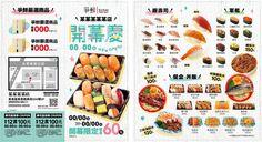 Sushi Express, Design, Design Comics