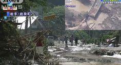 Além de 1,600 pessoas ilhadas, 18 estão desaparecidas em Iwate. Áreas inundadas estão dificultando o trabalho das equipes de resgate.