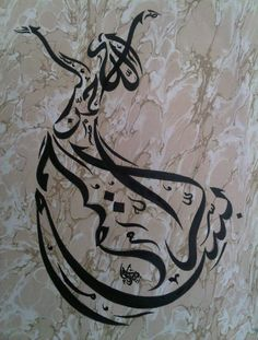 Dancer by Samarqandi Bismillah Calligraphy, Calligraphy Drawing, Calligraphy Print, Islamic Art Calligraphy, Allah, Turkish Art, Alcohol Ink Art, Letter Art, Drawings