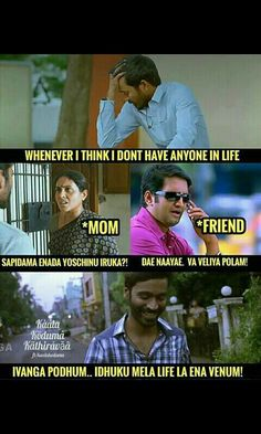 189 Best Tamil Memes Images Funny Memes Film Quotes Jokes Quotes