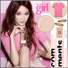 Tiffany, Hara, Yura, and Others Featured in Vogue Girl's Pink Wings Campaign Korean Magazine, Korean Girl, Asian Girl, Tiffany, Girl Korea, Girls Magazine, Vogue Korea, Dewy Skin, Beach Shirts