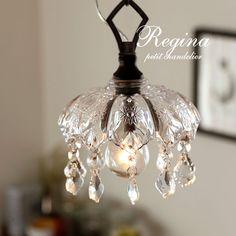 【楽天市場】プチシャンデリア【Regina】1灯 アンティーク 南欧 シンプル クラシック クラシカル ペンダントライト:デザイン照明のCROIX