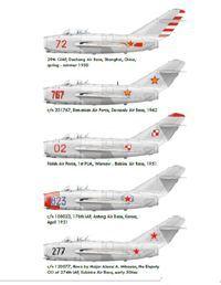 Mikoyan MiG-15 PROFIPACK, 15 eur. 1/72