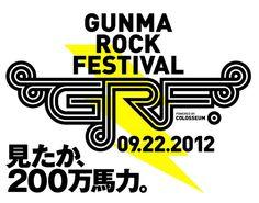 「GUNMA ROCK FESTIVAL 2012」ロゴ