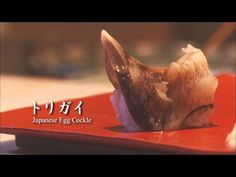 NIGIRI(握り)-A wonderful documentary film on How Peter Frankle met his favorite sushi chef Masanori Nakamura in Tokyo