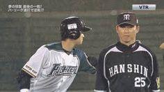 新井貴浩 大谷翔平 #hanshin #tigers #阪神タイガース