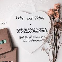 Cute present idea für couples 🌹 [heart out of Stock! Calligraphy Quotes Doodles, Calligraphy Wallpaper, Arabic Calligraphy Art, Islamic Posters, Canvas Painting Tutorials, Islamic Gifts, Alhamdulillah, Hamper, Vintage Flowers