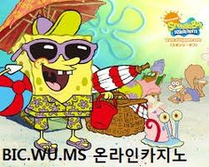 Would like to know how to draw Spongebob square pants? Drawing any animation characters is a perfect lesson and spongebob is simply among such instances. Cartoon Shows, Cartoon Characters, Summer Backrounds, Spongebob Squarepants Cartoons, Spongebob Drawings, Square Pants, Summer Wallpaper, Tv Episodes, Film Serie