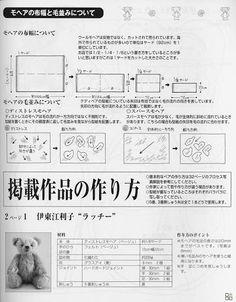 15 Bears - aoy_3 - Álbumes web de Picasa