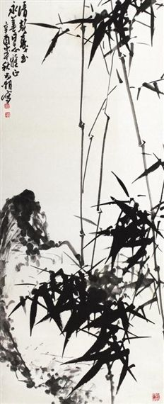 Liu Changchao, Bamboos Japan Painting, Painting & Drawing, Chinese Painting, Chinese Art, Bamboo Art, Ink In Water, Art Graphique, Ink Art, Asian Art