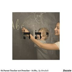 62 Parent Teacher not Preacher - 72 Names of Go Wood Wall Art