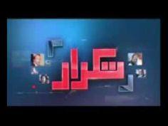 Takrar 7 September 2016 General Raheel Sharif ANGRY on Nawaz Sharif and ...