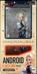 メガハウス ドラゴンボールギャルズ 人造人間18号 Ver.II/Android 18 Ver.II