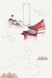 中国风禅道线条简约海报背景素材背景图片素材 Chinese Design, Japanese Design, Japanese Art, Chinese Style, Graphic Design Tips, Book Design, Design Art, Red Packet, Chinese Patterns