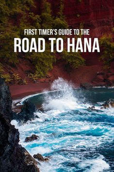 The Most Popular + Best Secret Stops on the Road to Hana in Maui Hawaii // Local. The Most Popular + Best Secret Stops on the Road to Hana in Maui Hawaii // Local Adventurer Maui Hawaii, Kauai, Visit Hawaii, Hawaii Honeymoon, Hawaii Usa, Honeymoon Packing, Hawaii 2017, Honeymoon Night, Maldives Honeymoon