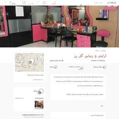 http://ift.tt/2gerkLe #آرایشگاه_یاب  #bejayab.com  #zibaee.bejayab.com  Bejayab.com  Zibaee.bejayab.com