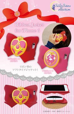 """sailor moon"" ""sailor moon merchandise"" ""sailor moon compact"" ""cosmic heart"" ""prism heart"" ""sailor chibimoon"" ""iphone 6"" case bandai anime japan shop"