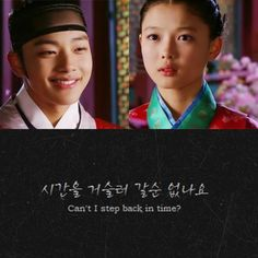 The acting in this drama couldn't have been better! THE MOON EMBRACING THE SUN