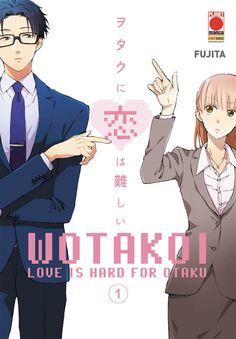 M Anime, Otaku Anime, Oc Manga, The Garden Of Words, Best Anime Shows, Cute Love Images, Hard To Love, Manga Covers, Cute Anime Couples