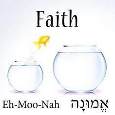 The Hebrew word of the day,   Eh-Moo-Nah =Faith = אמונה