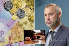Отец Рябошапки подавал на него в суд - последние новости Украина
