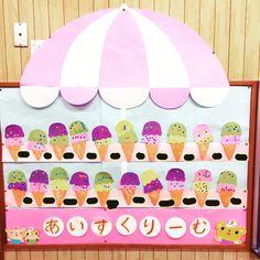 【アプリ投稿】*壁面*アイスクリーム*コーンはクレヨンで模様書き… | みんなのタネ | あそびのタネNo.1[ほいくる]保育や子育てに繋がる遊び情報サイト