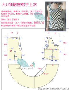 blouse. Blusa con faldon.