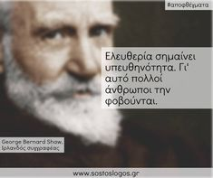 Wix Pro Gallery George Bernard Shaw, Gallery, Movies, Movie Posters, Art, Art Background, Roof Rack, Films, Film Poster