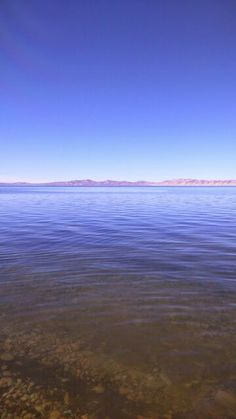 Lago muster Chubut Argentina