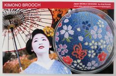 Vintage kimono fabric jewelry blue fabric Pinback brooch 33