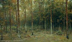 "Pronin Marsh - oil, canvas, 15.7"" x 25.6"", Vasendin Yury,"