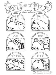 23 Best kawaii coloring pages images
