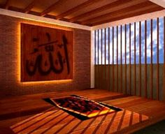 Design Inspirations for a Prayer Room at Home - CasaNesia Prayer Closet, Prayer Room, Prayer Corner, Islamic Decor, Exposed Concrete, Mosque, My Room, Home Interior Design, Design Inspiration