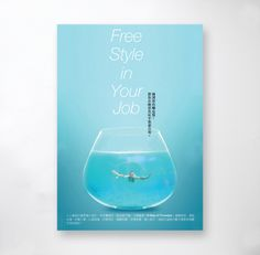 free style in your job concept