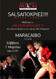 MILER RODRIGUEZ και μασκέ πάρτυ με την Σχολή χορού PASION στο Maracaibo - 1/3/2014 http://www.kerkyra.net/events/index.asp?PageId=44&ArticleID=731