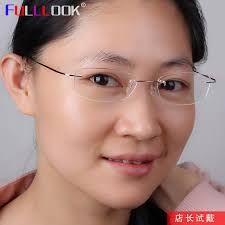 Image result for rimless glasses Women Types Of Glasses, New Glasses, Rimless Glasses, Womens Glasses, Autumn, Eyes, Spring, Winter, Summer