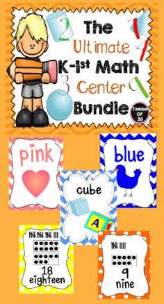 This product is a collection of Math Center Games perfect for the K-1st classroom. It includes CGI Word Problems for the Year, and Math Posters/Anchor Charts. It also includes a year round subitizing puzzle math center, addition and subtraction games, and much more!